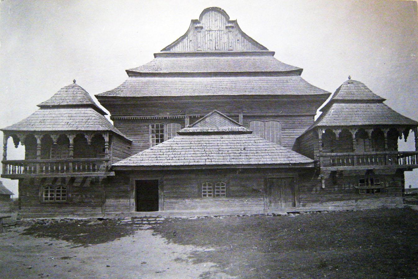 Wolpa, Szymon Zajczyk, 1939, col.Institute of Art of the Polish Academy of Science