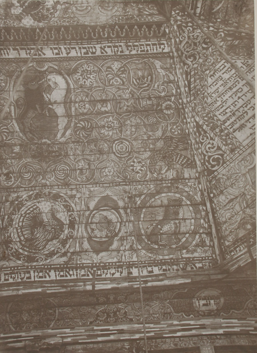 Gwozdziec Synagogue, ceiling painting, north dome, collection and copyright of Tel Aviv Museum of Art