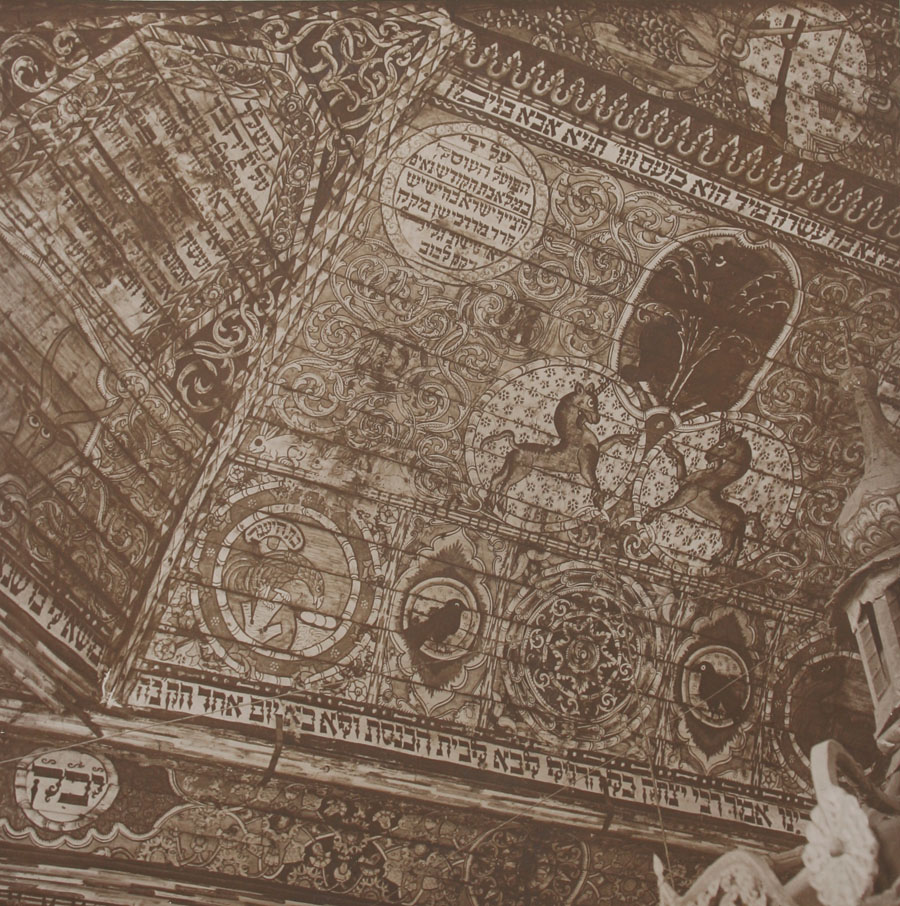 Gwozdziec Synagogue, ceiling painting, west dome, collection and copyright of Tel Aviv Museum of Art