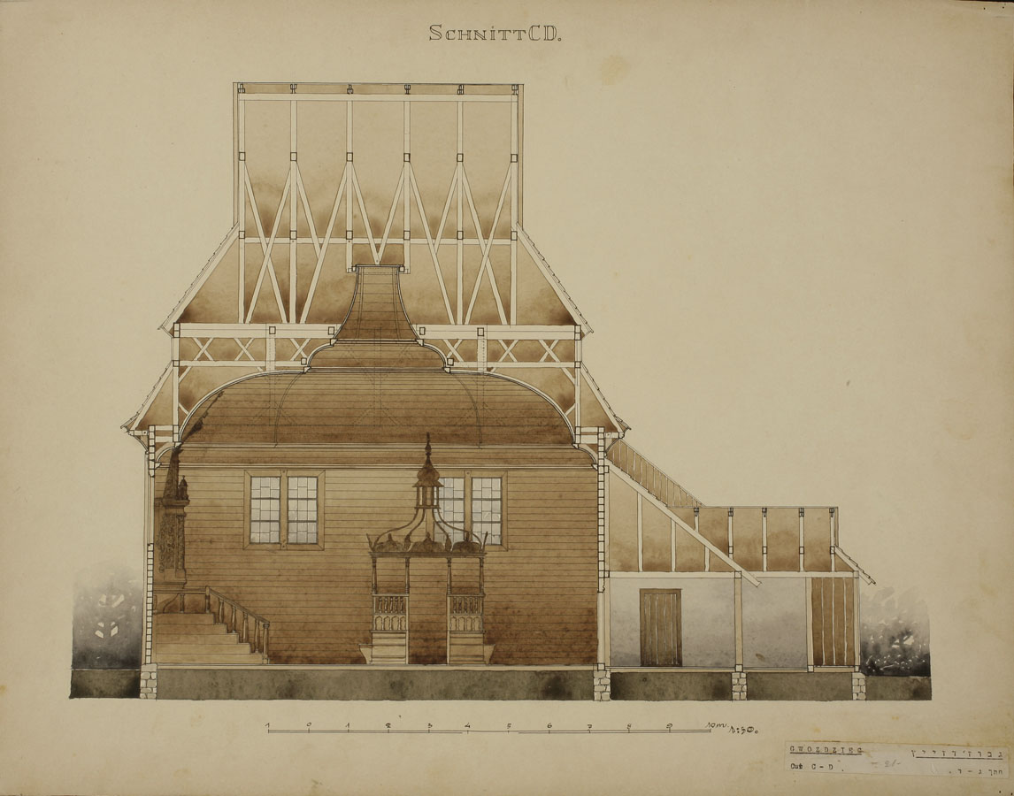 Gwozdziec Synagogue, E-W Section, Alois Breier, collection and copyright of Tel Aviv Museum of Art.