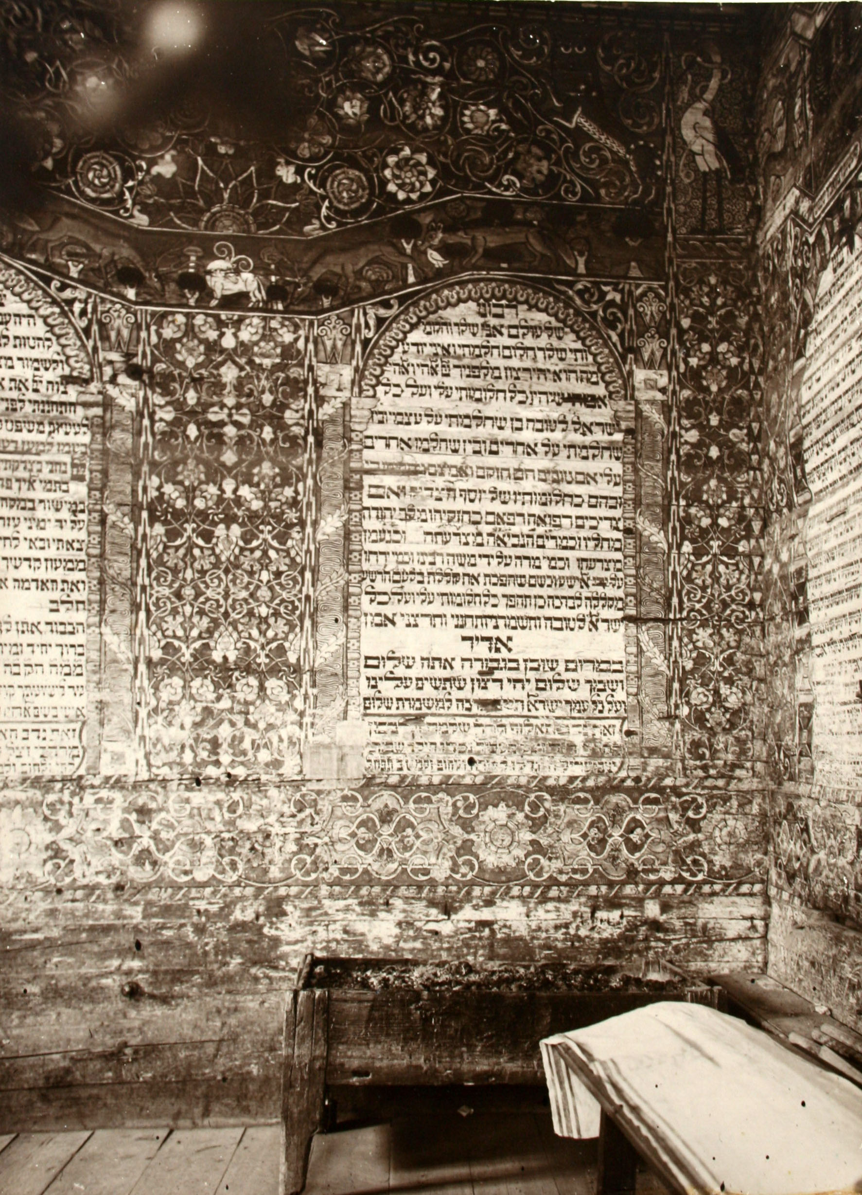 Gwozdziec Synagogue, wall painting, west wall, collection and copyright of Tel Aviv Museum of Art
