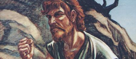 Esau1.jpg