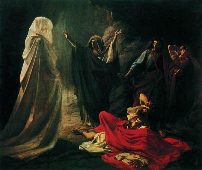 The late Prophet Samuel appearing King Saul, his men, and the Witch of En Dor.