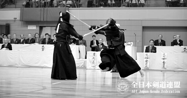 Houston Kendo Kyokai  All Japan Kendo Federation