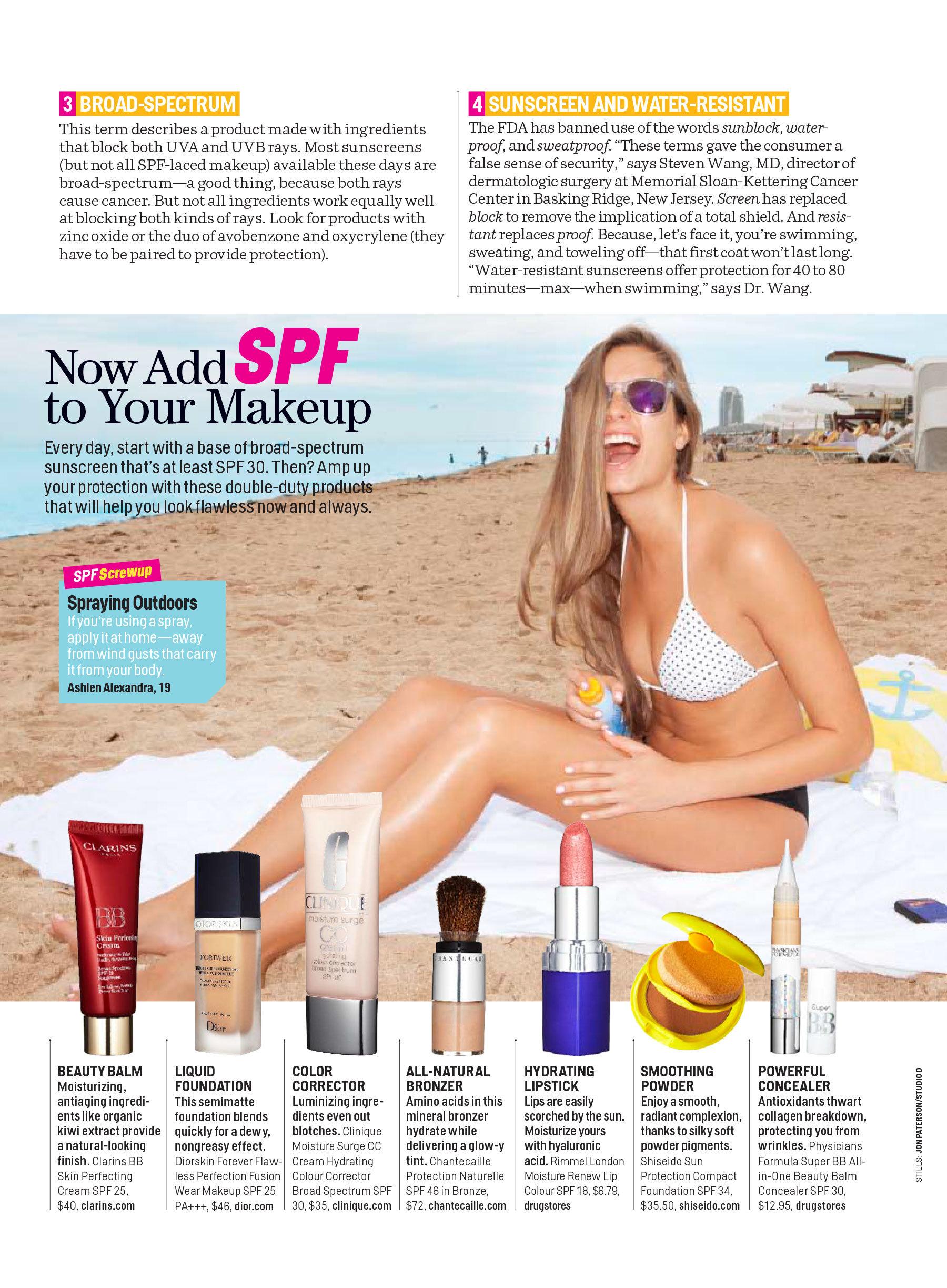 NicoleCatanese_Cosmopolitan_SunscreenIntervention_D.jpg