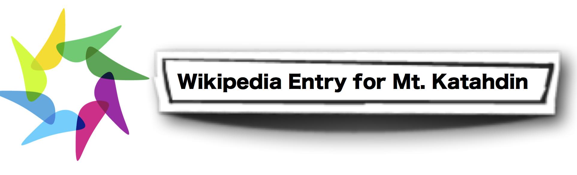 Wiki Entry 2 Katahdin.png
