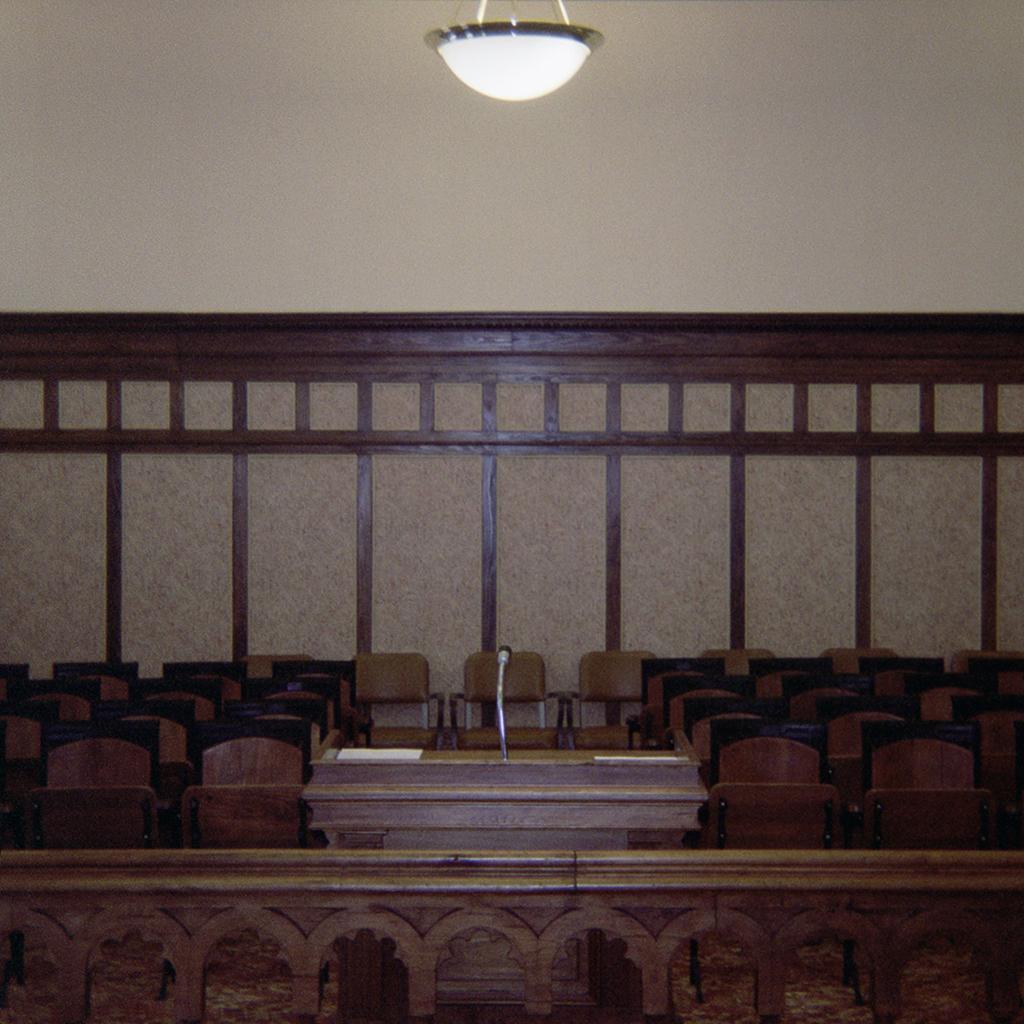 Courthouse, Adrian, Michigan. 2003.