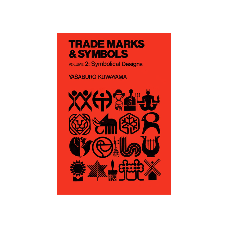 trademarks-and-symbols.png