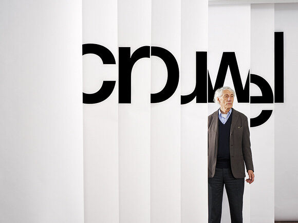 Photo for Crouwel Exhibition by Experimental Jetset
