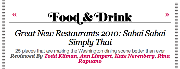 Washingtonian_GoodNewRestaurants2010.png