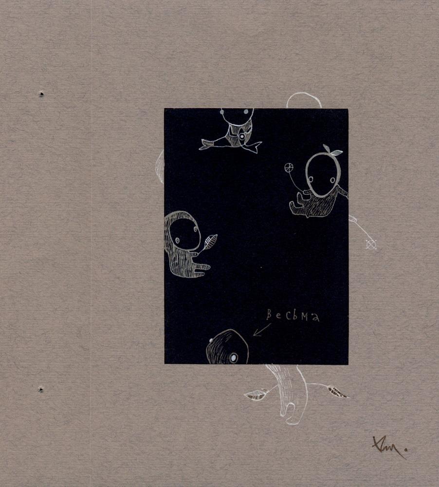 Dreams...  Book 2004