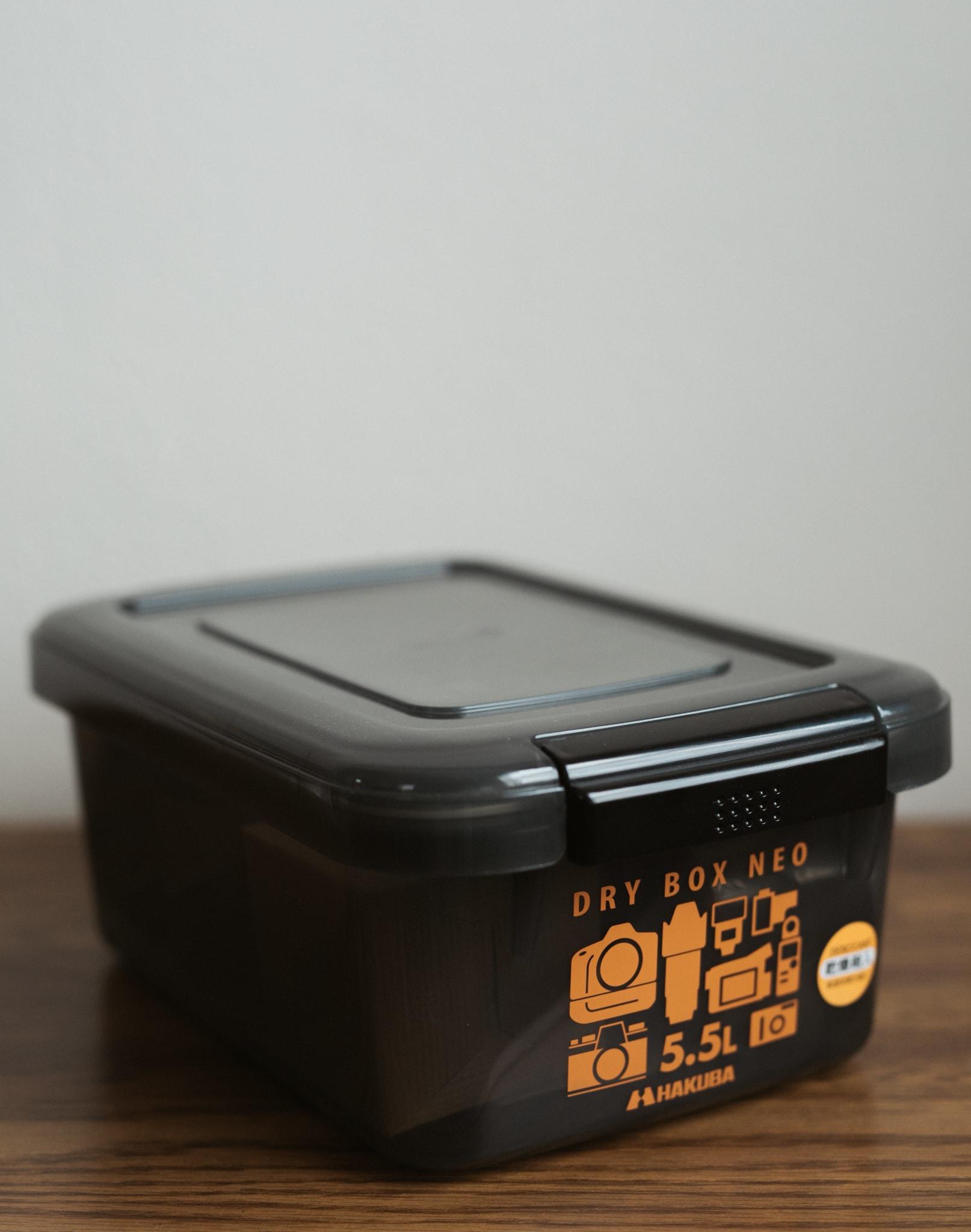 Patu-Dry-Box-12.jpg