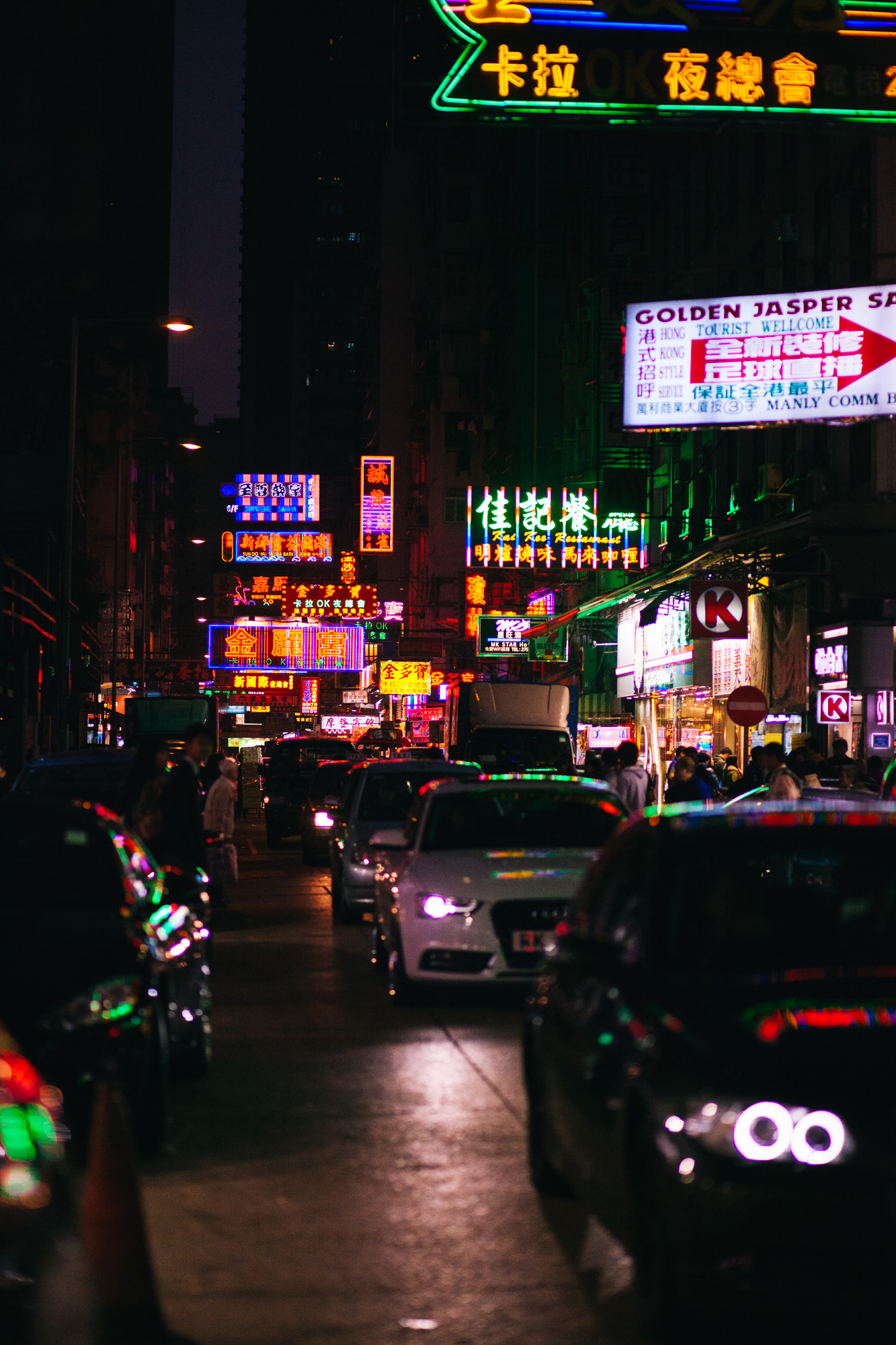 Who needs natural light when you've got neon lighting the streets for as far as the eye can see?