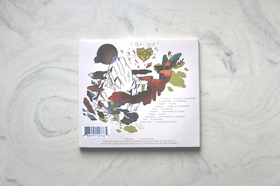 Album_back.jpg