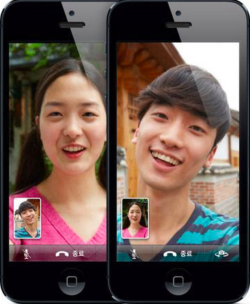 Apple Facetime.png