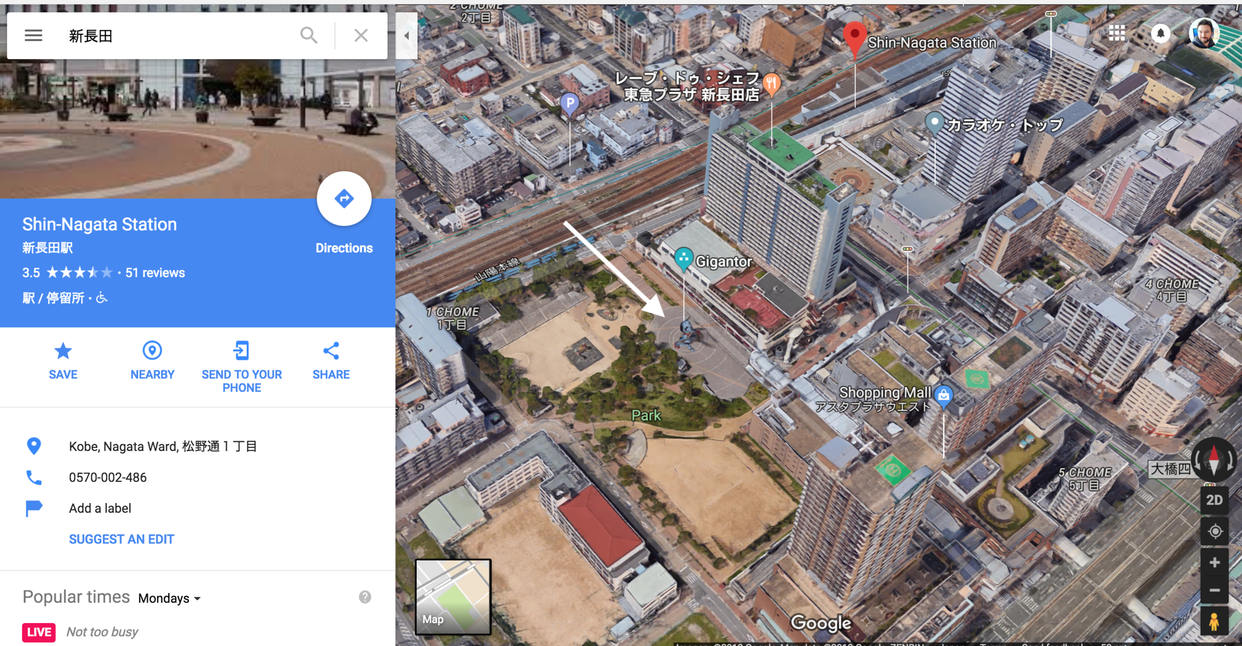 Check this out: You can see the robot on Google Maps. The location in front of the JR Shin-Nagata 新長田station  here  if you want to pull it up.
