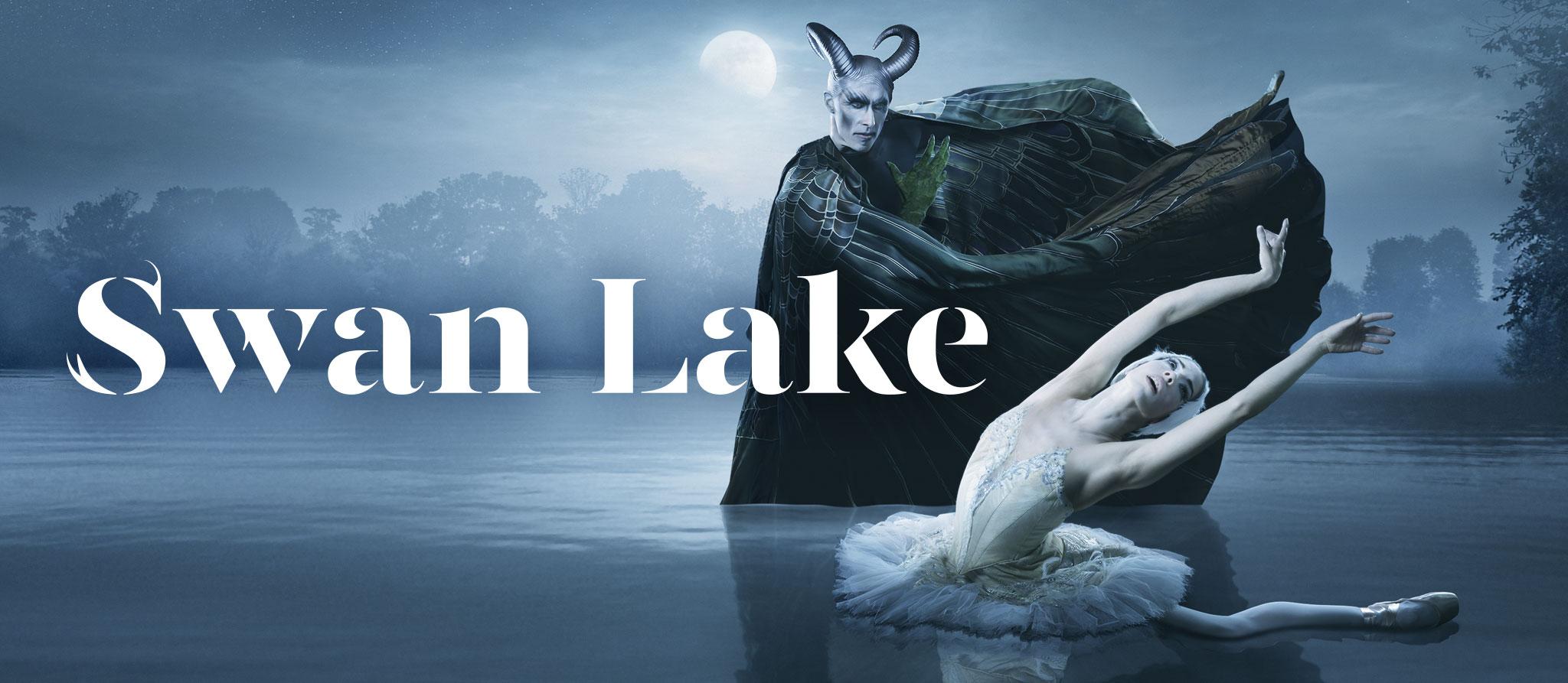 PAB_Swan-Lake.jpg