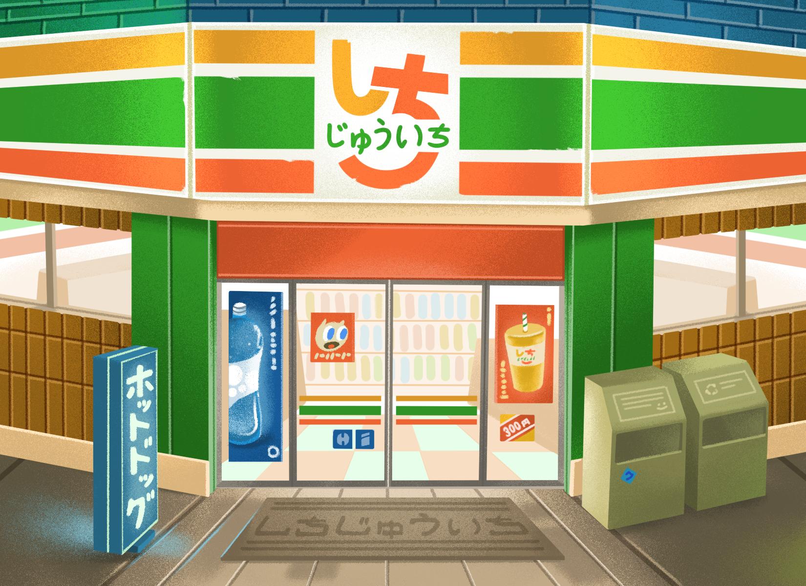 shichijuichi.jpg