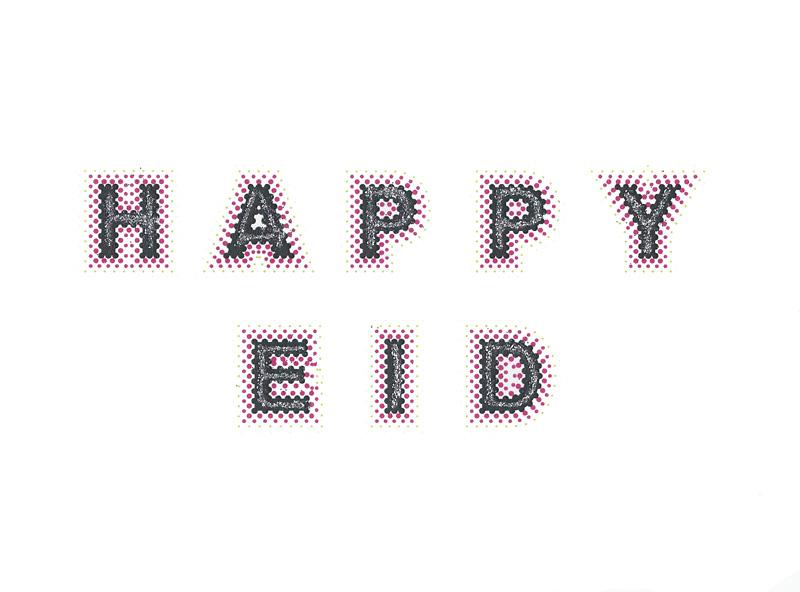 happy-eid-web.jpg
