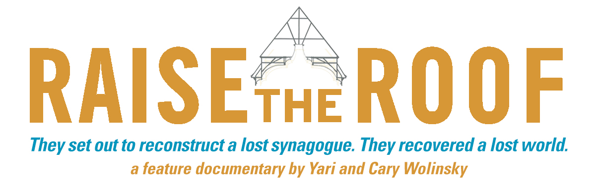Raise the Roof logo (259 KB) png