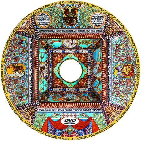 RTR DVD Graphic.jpg