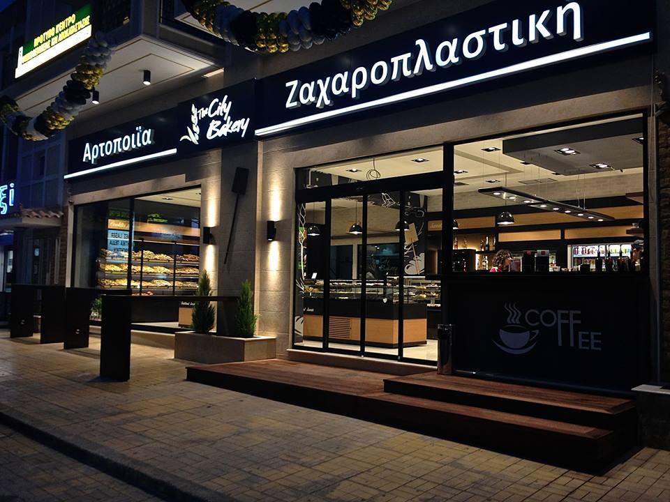 Ολοκληρώθηκε με πλήρη επιτυχία η ολική ανακαίνηση του Αρτοζαχαροπλαστείου   The City Bakery   στο Μενίδι. Η CTglass Efthimiopoulos κλήθηκε να αντικαταστήσει τις προσόψεις του καταστήματος. Η εταιρεία μας τοποθέτησε για άλλη μια φορά τον αξιόπιστο Γερμανικό Μηχανισμό  GEZE EcDrive . Ευχαριστούμε την  Antonopoulos Design