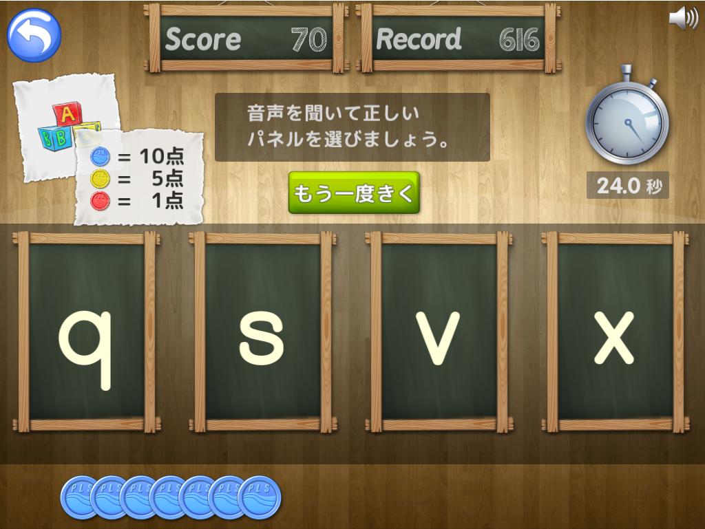 Karuta with lowercase alphabet