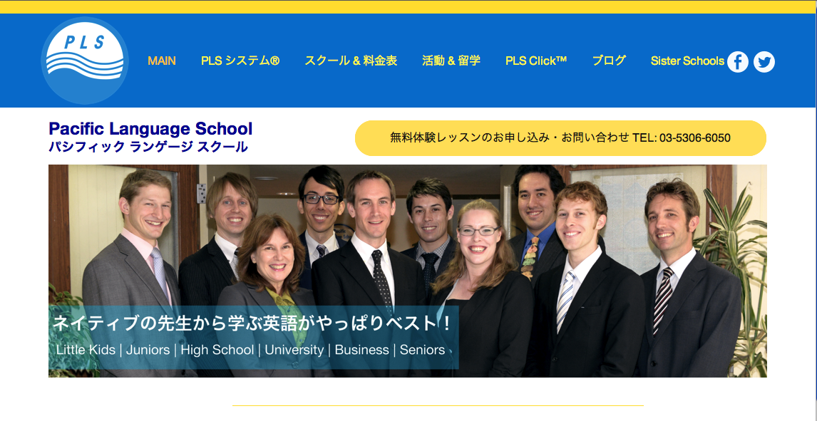 The Pacific Language School Homepage