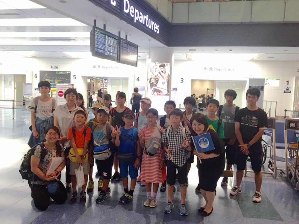 羽田空港から出発!