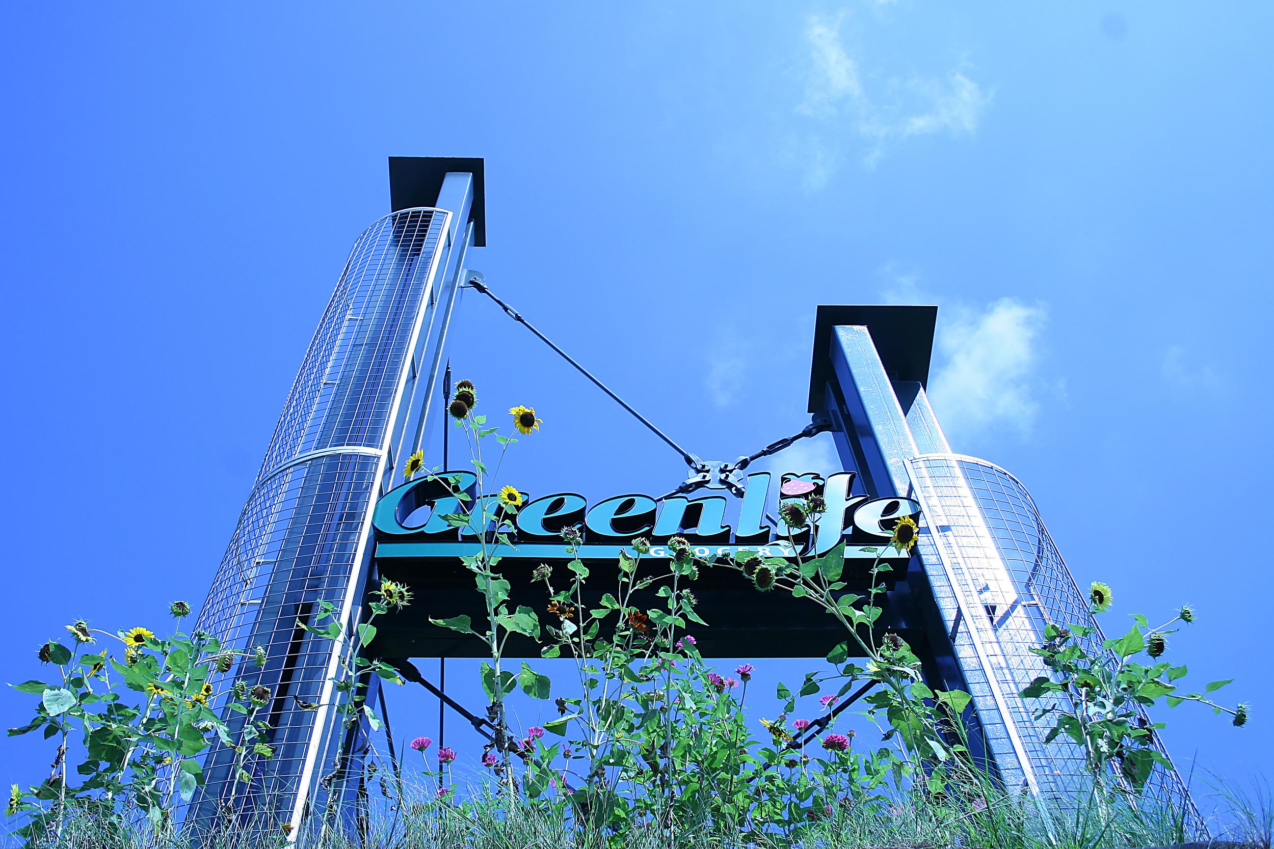 greenlife sign 091708.jpg