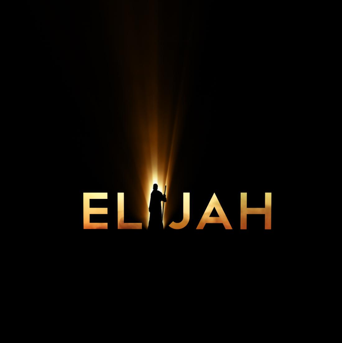 elijah-logo.jpg