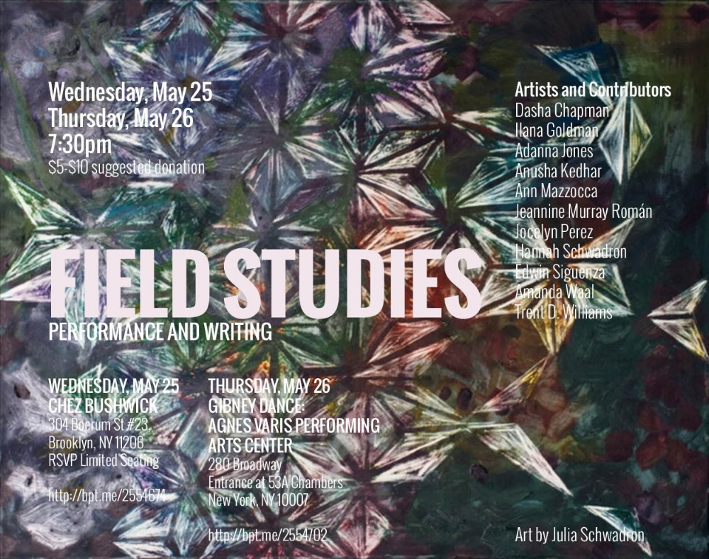 Field Studies - 2016. Painting by Julia Schwadron. Poster design by Amanda Waal.