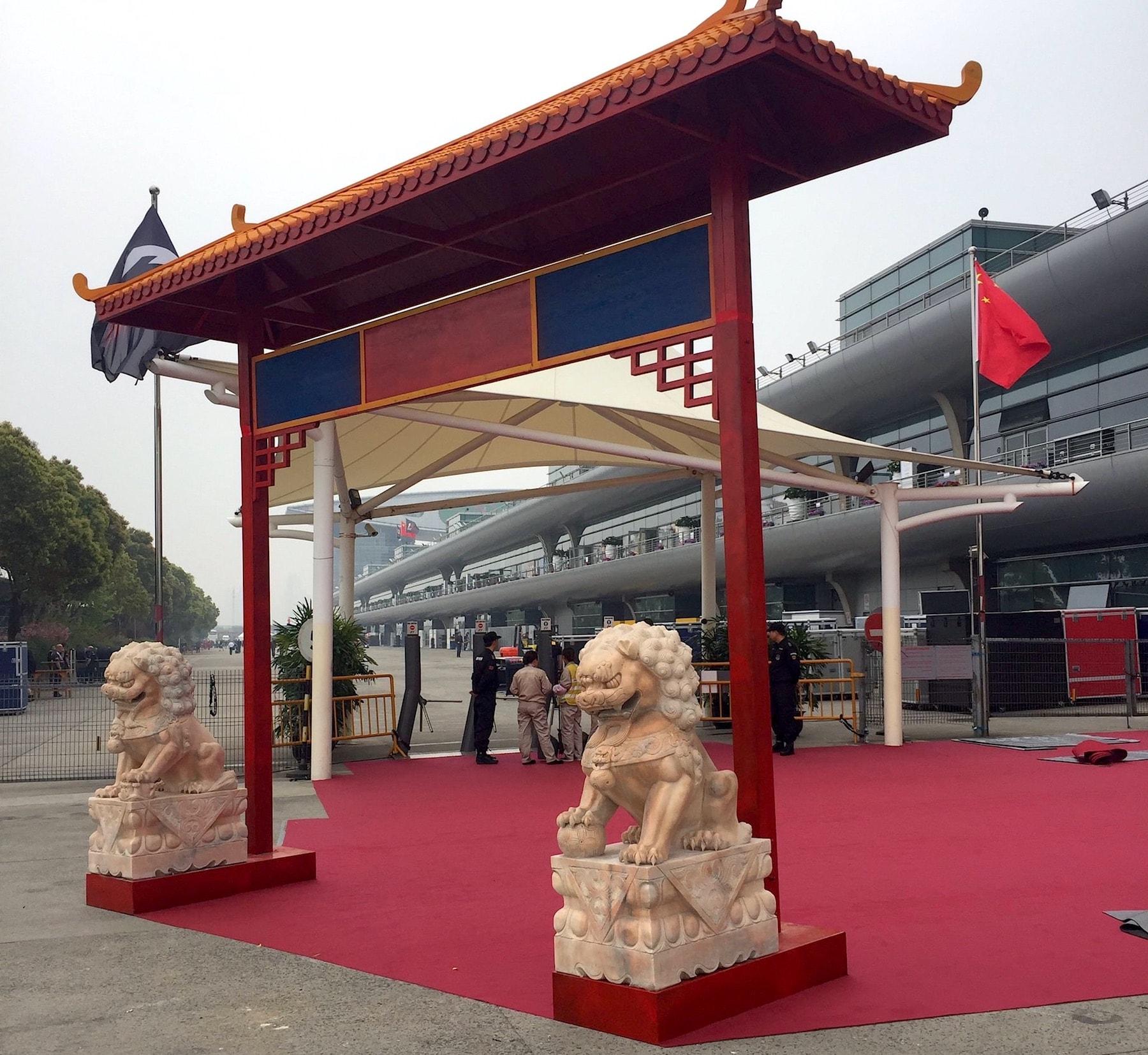 1 2017 Chinese Grand Prix paddock gate copy.jpg
