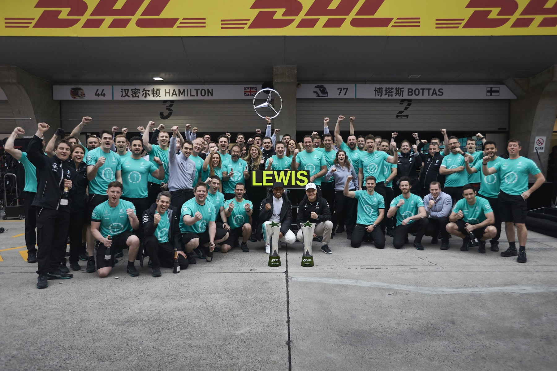 Z 2017 Mercedes Team celebrates HAM win at china 1 copy.JPG
