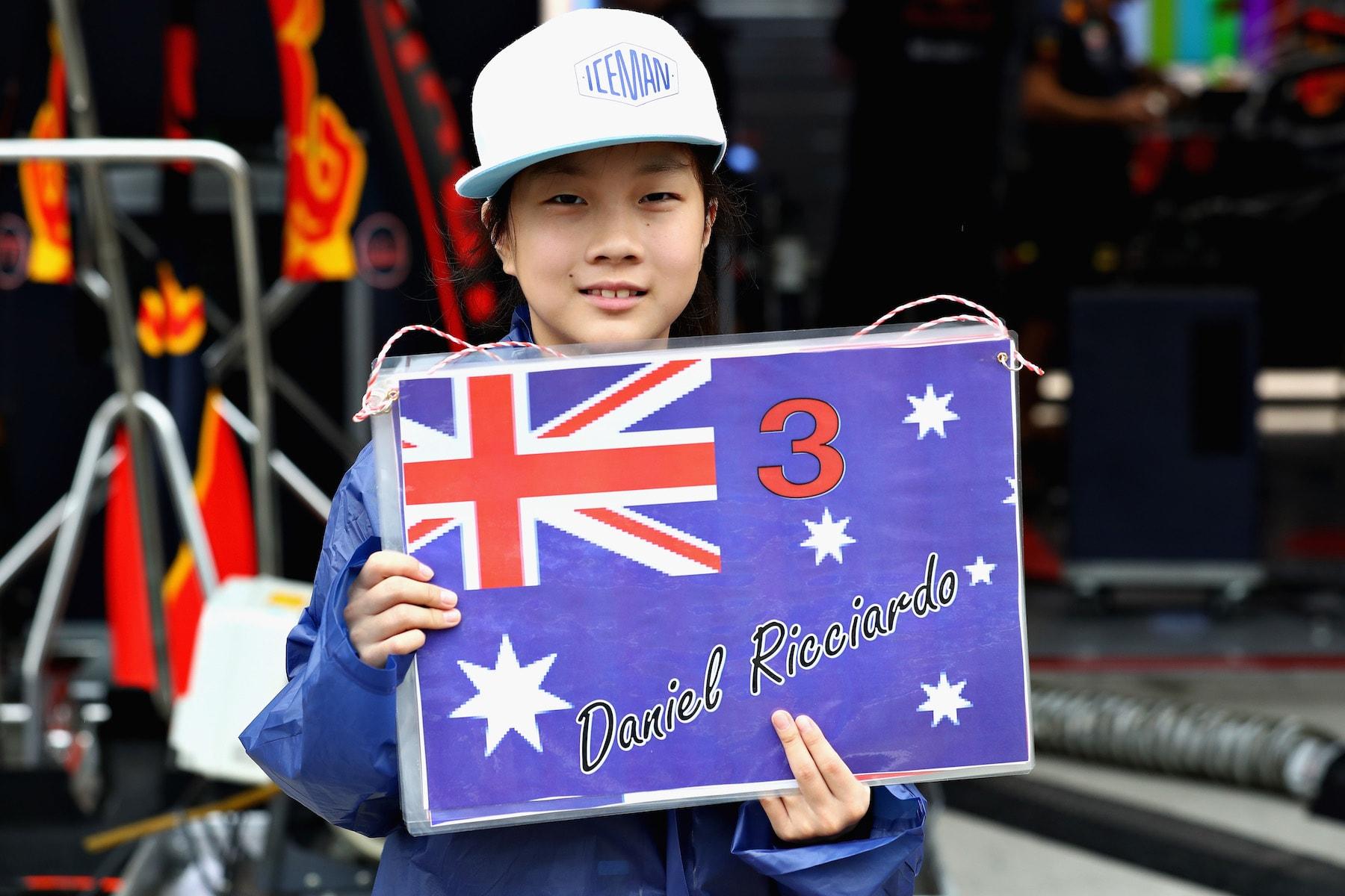 2018 Red Bull fans | 2018 Japanese GP 5 copy.jpg