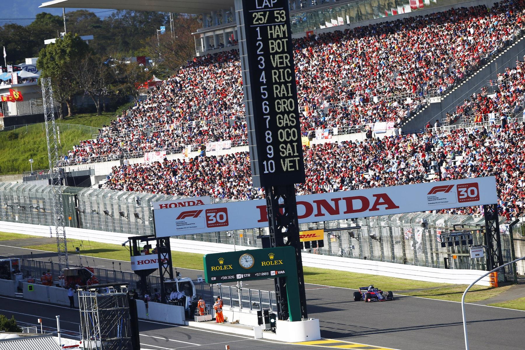 G 2018 Brendon Hartley | Toro Rosso STR13 | 2018 Japanese GP 1 copy.jpg