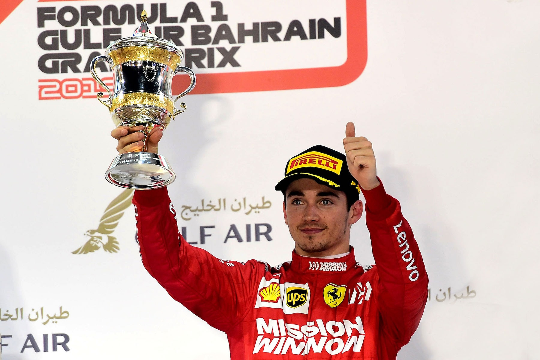 U 3 3 5 2019 Charles Leclerc | Ferrari SF90 | 2019 Bahrain GP P3 2 copy.jpg