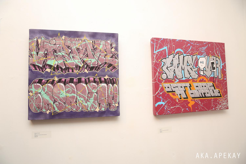 The Graffreaky Show by Samee Sam (11 of 63).jpg