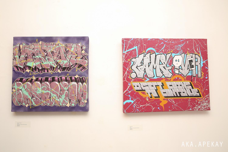 The Graffreaky Show by Samee Sam (62 of 63).jpg