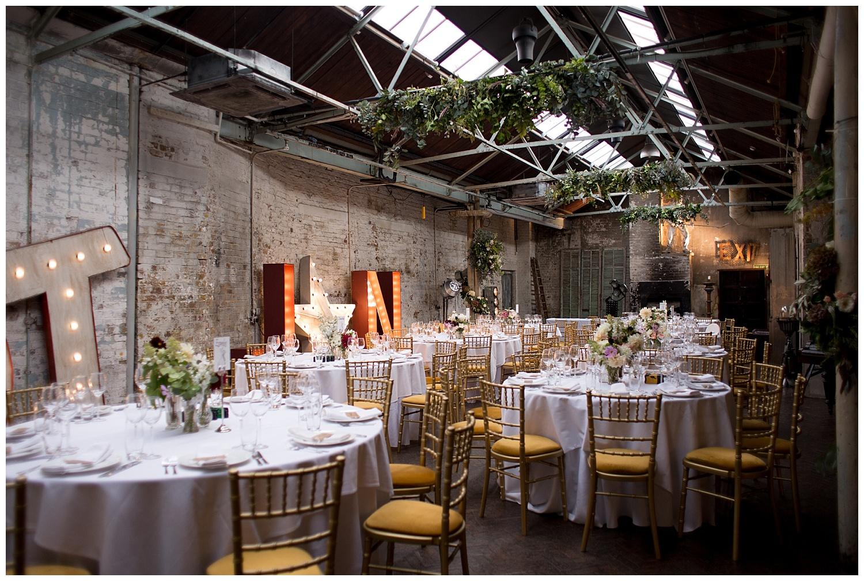 east london wedding venue.jpg
