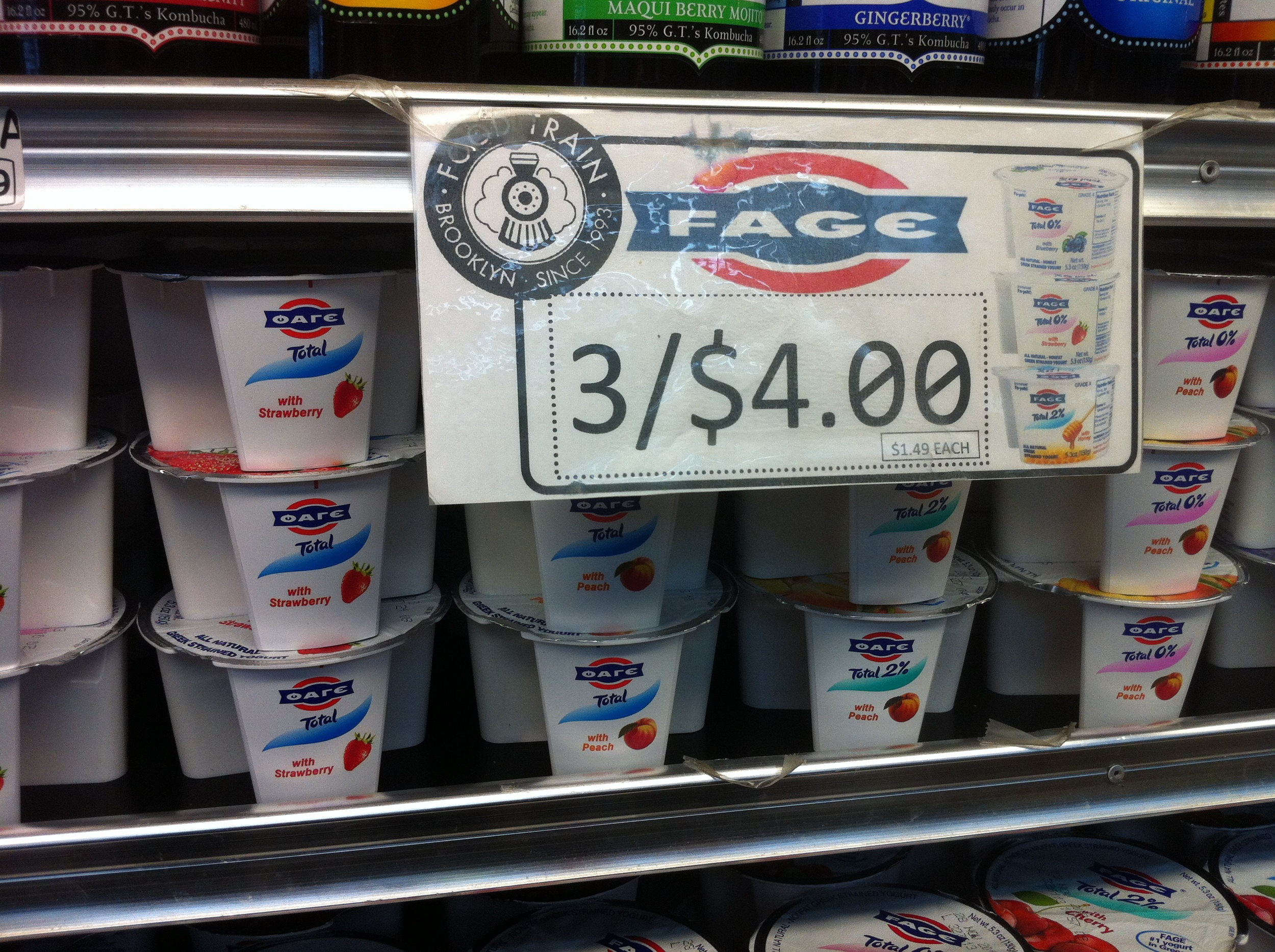 Fage Yogurt