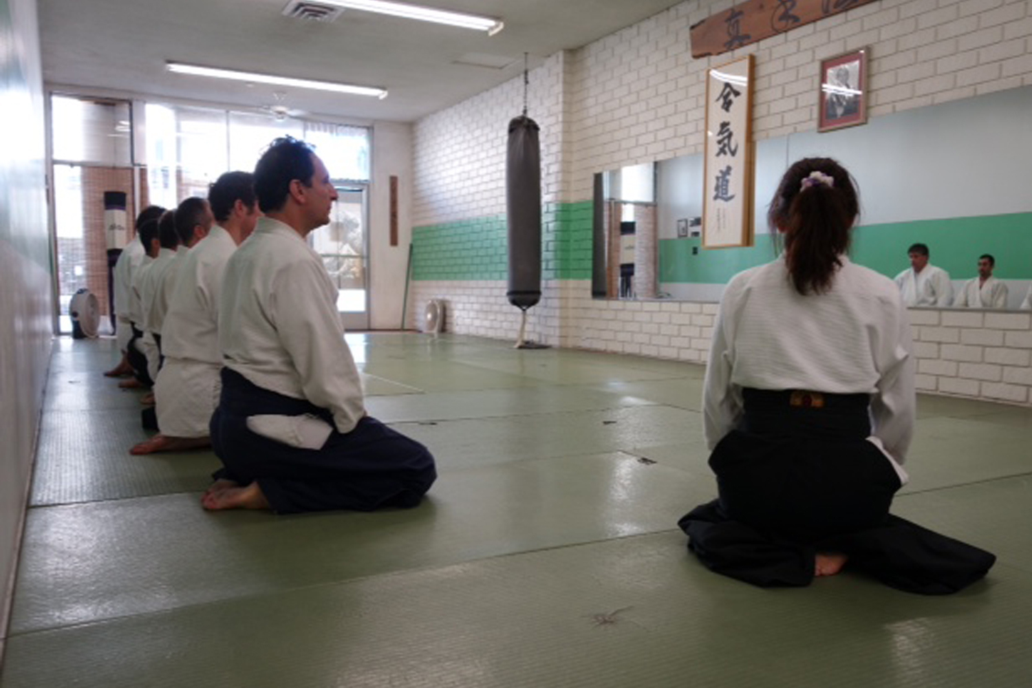 Los Angeles Aikido School