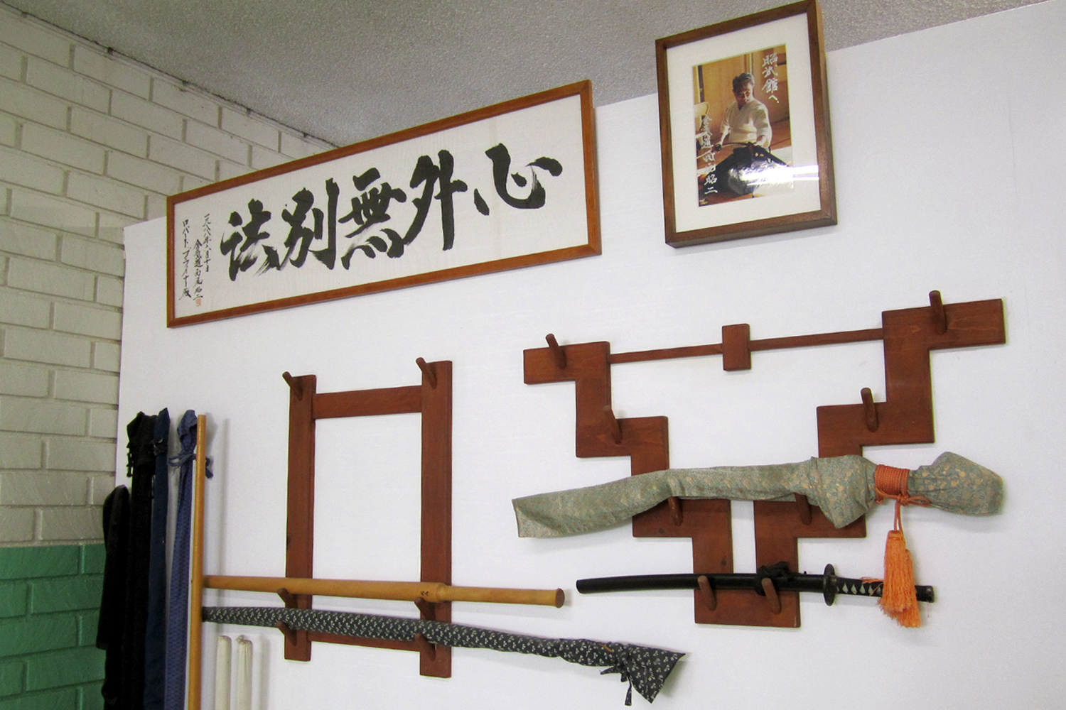 Aikido-Images-04.jpg