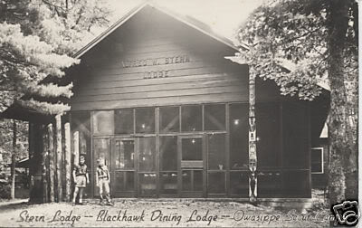 Old Blackhawk Dining Hall