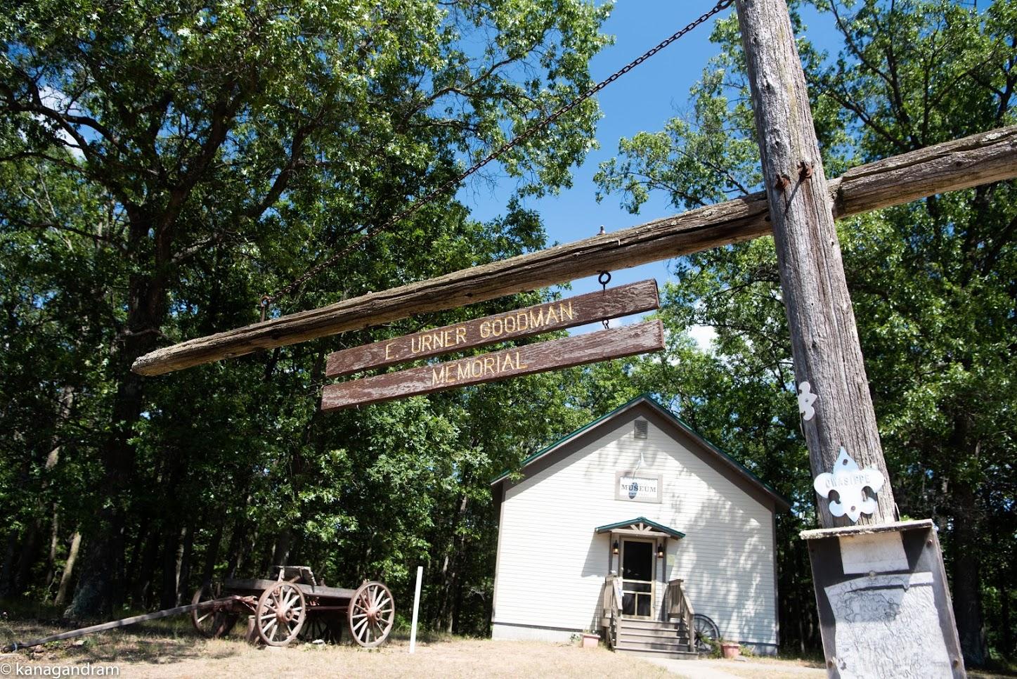 E. Urner Goodman Memorial Scout Museum