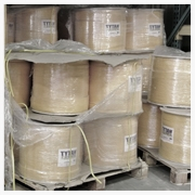 PerformanceUtilitySupply-Product-Rope-And-Pulling-Materials-OFF.jpg