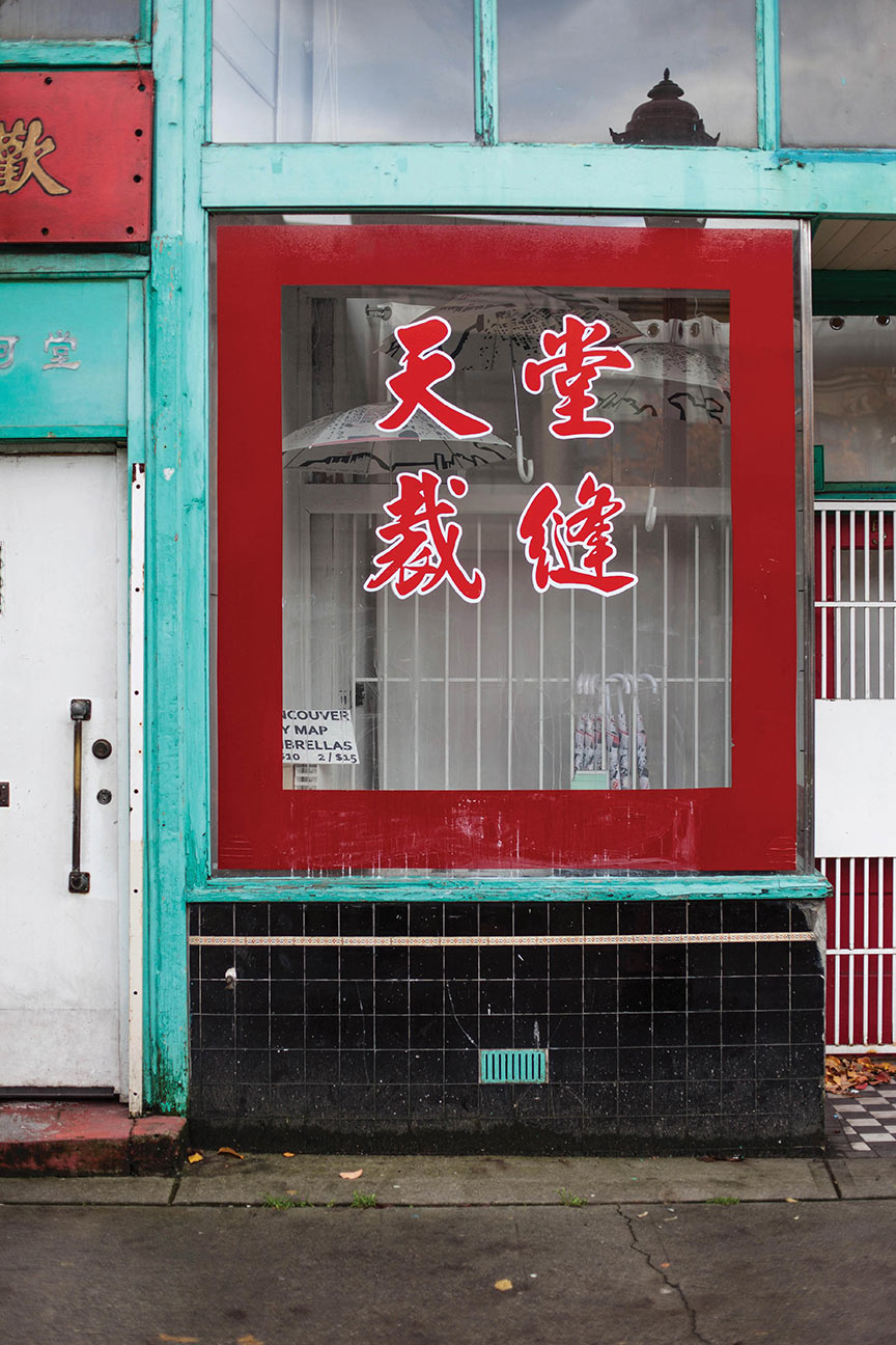 maddyadams_chinatown19.jpg