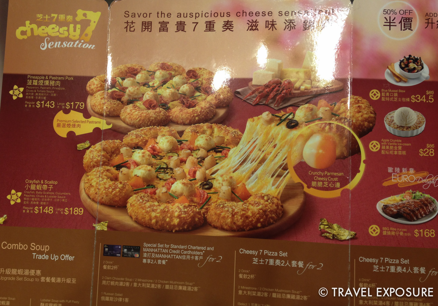 Hong Kong Pizza Hut looks a lot different from in the U.S.