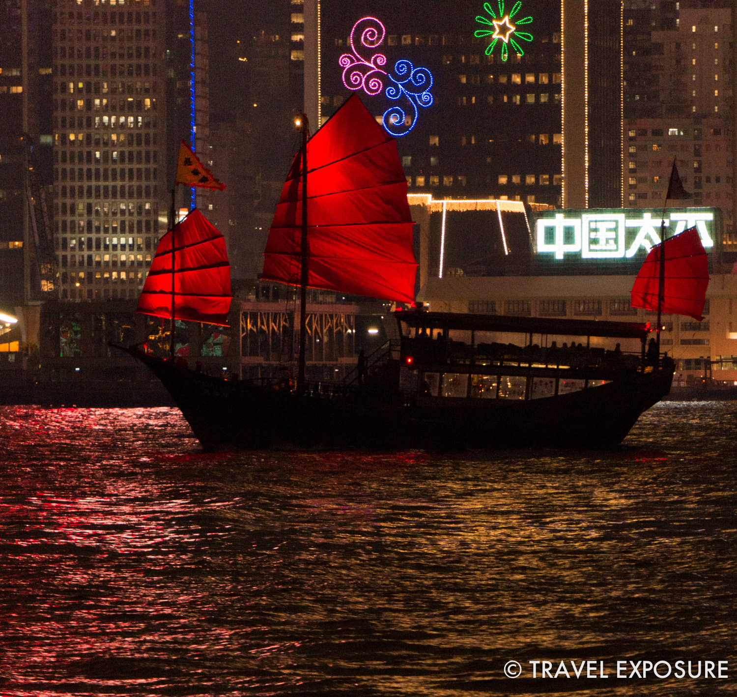 """One of the """"junk boats"""" sailing in Victoria Harbor, just before we saw the nightly """"Symphony of Lights"""" show"""