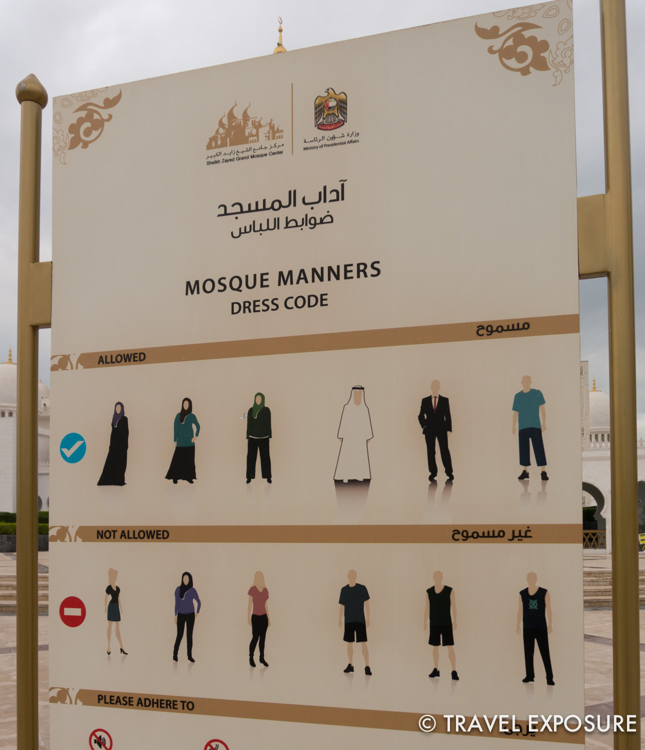 Signs like these are common, and illustrate the dress code you must follow.
